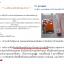 ครีมยันฮี ครีมแต้มสิว สูตรลิขสิทธิ์ของรพ.ยันฮี ของแท้ 100% ลดสิวอักเสบ สิวอุดตัน thumbnail 8