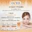 OZEE L-Glutathioneโอซี กลูต้าไธโอน อาหารเสริมผิวขาว thumbnail 1