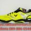 VICTOR SH-A710 E สีเหลือง thumbnail 1