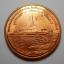 เหรียญในหลวง-พระราชินี มูลนิธิสวนหลวง ร.๙ เฉลิมพระเกียรติ ปี 2539 เนื้อทองแดงขัดเงาบางส่วน thumbnail 2