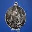 พระพุทธชินราช ที่ระฤกครบรอบ 100 ปี เหรียญรุ่นแรก (2460-2560) เนื้อตะกั่วลองพิมพ์ หลังหนังสือ 5 แถว (แจก) thumbnail 1