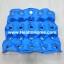 BS01 เบาะลมรองนั่งกันน้ำ แบบรู สีฟ้า (ส่งฟรี) thumbnail 1