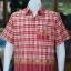 เสื้อเชิ้ตผ้าฝ้ายทอลายช้าง ไม่อัดผ้ากาว สีแดง-เหลืองอ่อน ไซส์ XL thumbnail 2