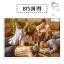 จิ๊กซอว์+กรอบ BTS Love Yourself thumbnail 1