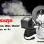 ultrasonic mist maker แบบ 12 หัว thumbnail 2