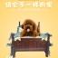เตียงไม้สำหรับสัตว์เลี้ยงสไตล์วินเทจ พร้อมชุดเครื่องนอน ขนาดเล็กและขนาดกลาง thumbnail 1