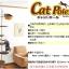MU0024 คอนโดแมว ยึดติดเพดาน ขั้นบันไดเกลียววน Cat Pole นำเข้าจากญี่ปุ่น thumbnail 4