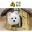 บ้านหมาแมว มีเบาะนุ่มข้างใน เหมาะสำหรับหน้าหนาว เนื้อผ้านุ่มสบาย thumbnail 3