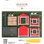 บ้านไม้หมาน้อยยกพื้น บ้านส่วนตัวของหมาน้อยขนาดกระทัดรัด สีแดง thumbnail 4