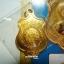 เหรียญสมเด็จพระวันรัต (สมเด็จป๋า) รุ่น AROUND THE WORLD ปี 2515 รางวัลที่4 ยืนยันความงาม thumbnail 3