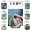 แหวนมือถือ Iring BTS Love Yourself thumbnail 1