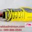 Li-Ning HERO-VMC สีเหลือง #39-47 thumbnail 3