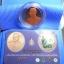 เหรียญในหลวง ร.๙ หลังโฮโลแกรม 3 มิติ รุ่นแรก (ฮูกานินทร์) ครบ 72 พรรษา 6 รอบ ปี 2542 เนื้อทองแดงขัดเงา thumbnail 6