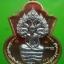 เหรียญนาคปรก หลังพญาครุฑ พุทธบุญบารมี หลวงปู่บุญ วัดบ้านหมากมี่ จ.อุบลราชธานี ปี 2560 ที่ระลึกวางศิลาฤกษ์ศาลาร่วมใจ thumbnail 1