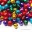 กระดิ่ง 10มิล คละสี (70 กรัม) thumbnail 1