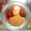 เหรียญในหลวง ร.๙ หลังโฮโลแกรม 3 มิติ รุ่นแรก (ฮูกานินทร์) ครบ 72 พรรษา 6 รอบ ปี 2542 เนื้อทองแดงขัดเงา thumbnail 1