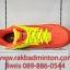 VICTOR SH-A501 OE สีเหลือง-ส้ม thumbnail 3