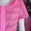 ชุดเสื้อกระโปรงผ้าลายมัดหมี่สุโขทัย ไซส์ L thumbnail 5