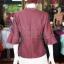 เสื้อผ้าฝ้ายสุโขทัย ปักมุก ไซส์ XL thumbnail 4