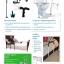 qSENIOR.com อุปกรณ์ ผู้สูงอายุ ผู้ป่วย ผู้มีน้ำหนักมาก thumbnail 1