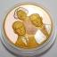 เหรียญในหลวง ร.๙ - ร.๘ - สมเด็จย่า ปี 2543 พิมพ์ใหญ่ ที่ระลึกพระราชานุสาวรีย์ฯ เนื้อสามกษัตริย์ thumbnail 2