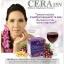 CERA15N เซร่า15เอ็น ผิวเปล่งประกาย ขาวกระจ่างใส thumbnail 1