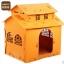 Baby Home บ้านสัตว์เลี้ยงพลาสติก บ้านตุ๊กตาสำหรับฤดูหนาว ทนทาน ทำความสะอาดง่าย ปลอดสารพิษ อากาศถ่ายเท หลังคา 2 ชั้น สูง 53 cm thumbnail 1