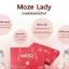 Moze Lady โมเซ่ เลดี้ 7xx - 990 บาท thumbnail 6