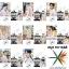 สมุดโน๊ต EXO The EℓyXiOn (ระบุสมาชิก) thumbnail 1