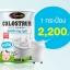 นมผงน้ำนมเหลืองช่วยในการเจริญเติบโต AuswellLife Colostrum Milk Powder 5,000 mg. IgG ขนาด 450 g. 1 กระป๋อง thumbnail 1
