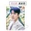 แผ่นรองเม้าส์ EXO The EℓyXiOn (ระบุสมาชิก) thumbnail 2