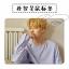 แผ่นรองเม้าส์ BTS Love Yourself (ระบุสมาชิก) thumbnail 5