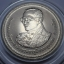 เหรียญในหลวง ร.๙ พระราชพิธีมหามงคลเฉลิมพระชมพรรษา 80 พรรษา ปี 2550 thumbnail 1