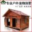 บ้านสุนัขแบบ 2 ห้องนอน ประตูและหน้าต่างมีกันสาดกระจกสำหรับกันลมฝน หลังคาเปิดได้ พื้นถอดได้ มีหลายขนาด thumbnail 6