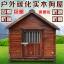 บ้านไม้หมาน้อยยกพื้น บ้านส่วนตัวของหมาน้อยขนาดกลางถึงใหญ่ มีกันสาด มุ้งลวด ระเบียงหน้าบ้านนั่งเล่น สีน้ำตาล thumbnail 25