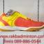VICTOR SH-A501 OE สีเหลือง-ส้ม thumbnail 2