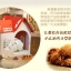 Baby Home บ้านสัตว์เลี้ยงพลาสติก บ้านตุ๊กตาสำหรับฤดูหนาวปลอดสารพิษ สูง 59 cm thumbnail 7