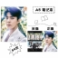 สมุดโน๊ต EXO The EℓyXiOn (ระบุสมาชิก) thumbnail 3