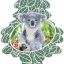 NEW!!! - Eucalyptus