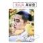 แผ่นรองเม้าส์ EXO The EℓyXiOn (ระบุสมาชิก) thumbnail 3