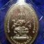 เหรียญพรหมประสิทธิ์ รุ่น ๑ พระมหาสุรศักดิ์ วัดประดู่พระอารามหลวง ปี 2559 เนื้ออัลปาก้า thumbnail 1
