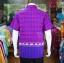 เสื้อเชิ้ตผ้าฝ้ายทอลายช้าง ไม่อัดผ้ากาว สีน้ำเงิน-บานเย็น ไซส์ L thumbnail 2