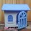 บ้านสุนัขพลาสติก มี 3 แบบ ทำจากพลาสติกแข็งแรงทนทาน ตัวบ้านระบายอากาศได้ดี thumbnail 2