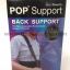 SU01 Back Support สายคาดพยุงหลัง (สีดำ) เอว 25-30 นิ้ว ไซส์ S thumbnail 1