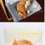 เปลนอนแมวแบบแขวนติดผนัง แขวนปลายเตียง นุ่มสบาย thumbnail 2