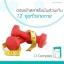 12 Complex ทเวล คอมเพล็กซ์ อาหารเสริมลดน้ำหนัก จุ๋ย thumbnail 8