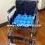 BS01 เบาะลมรองนั่งกันน้ำ แบบรู สีฟ้า (ส่งฟรี) thumbnail 3