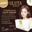 Gluta August กลูต้าออกัส ขาวขึ้น 4 ระดับ ไม่ต้องไปฉีดกลูต้า ไม่ต้องไปฉีดวิตามินซีให้เจ็บตัว thumbnail 1