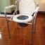 C007 เก้าอี้นั่งถ่าย อลูมิเนียม พับได้ ปรับระดับได้ thumbnail 2