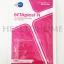 Betaplast N แผ่นแปะแผลกดทับ ขนาด 10x10, 10x20 และ 20x20 ซม. thumbnail 3